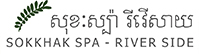 Sokkhak Spa River Side – Top Spa in Siem Reap Logo